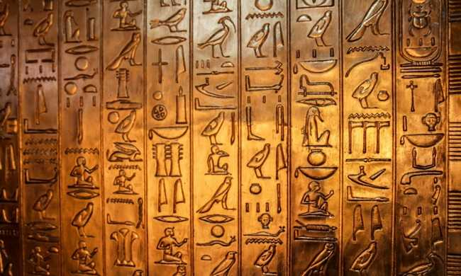 Nofertiti Tutanhamon sírjában fekszik