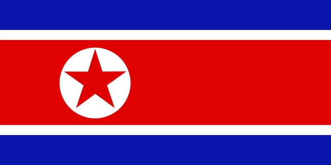 Háborúval fenyegetőzik Kim Dzsongun
