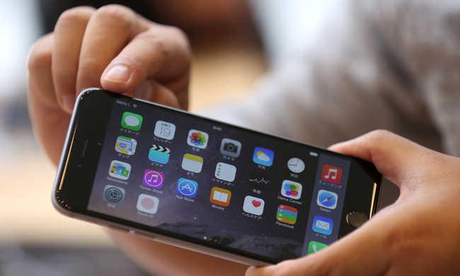 Betilthatják az iPhone-t