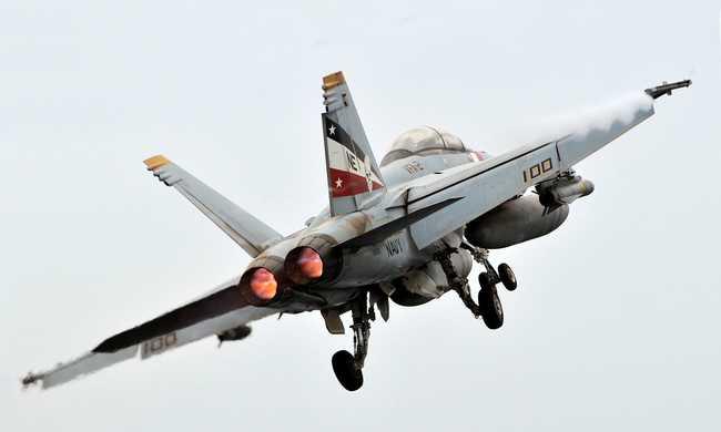 Lezuhant egy amerikai vadászgép
