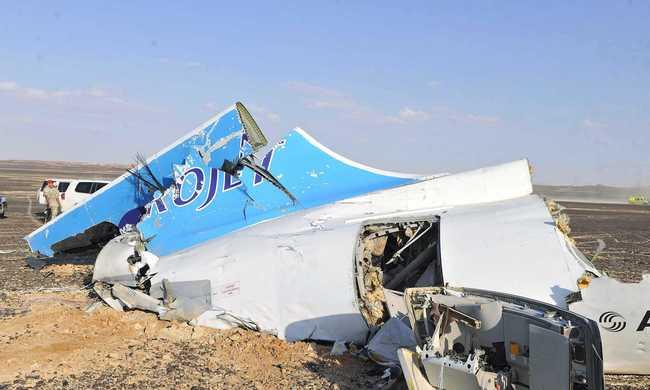 Légikatasztrófa: amerikaiak is vizsgálhatják a roncsokat