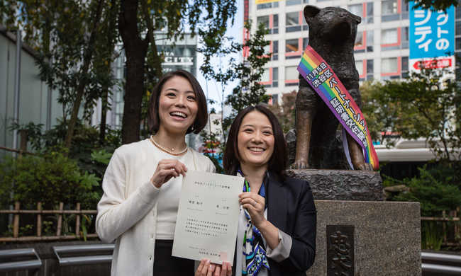 Meleg párok szerezhetnek tanúsítványt kapcsolatukról Japánban