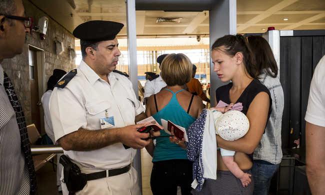 Káosz a repülőtéren