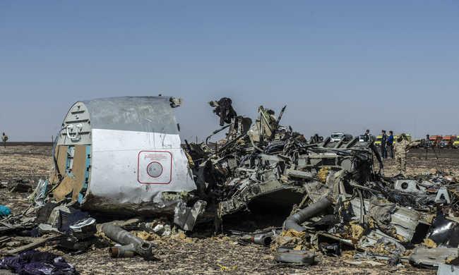 Felszállás előtt csempészhették a bombát az orosz gépre