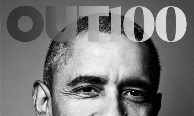 Obama egy melegeknek szóló magazin címlapján