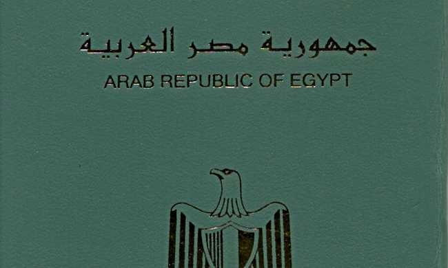 Nyomtalanul tűnnek el az emberek Egyiptomban