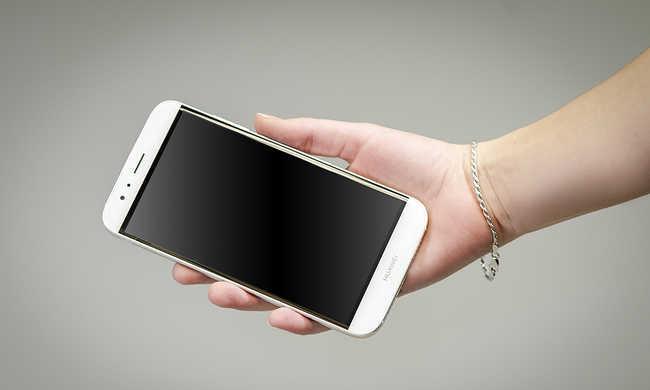 Androidos telefonja van? Akkor lehet, hogy már Kínában vannak az adatai