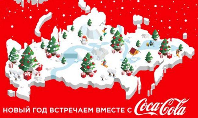 Elhibázott reklámfogás: idegesek az ukránok, mert a Coca Cola Oroszországhoz csatolta a Krímet