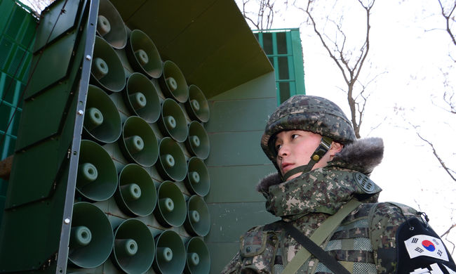 Dél-Korea figyelmeztető lövéseket adott le egy drónra