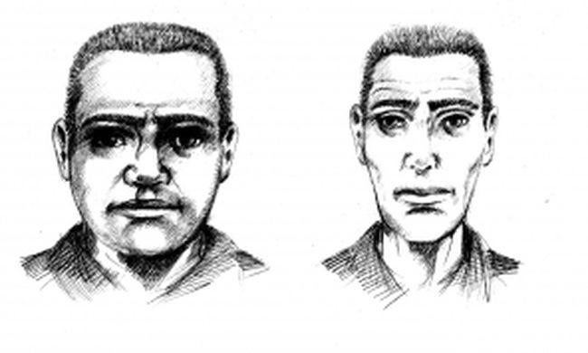 Késsel raboltak az utcán - őket keresi a rendőrség