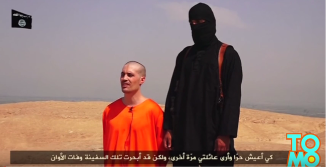 Csonkítás, keresztre feszítés, lefejezés: mikor, mivel büntet az Iszlám Állam?