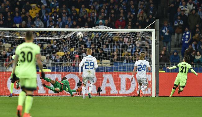 BL: A Manchester City már az első meccsen eldöntötte a továbbjutást