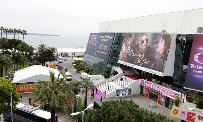 Idén is lesz magyar versenyfilm Cannes-ban
