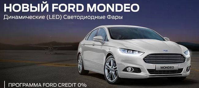 További orosz befektetéseket tervez a Ford