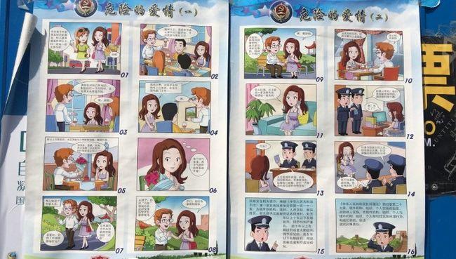 Nem randizhatnak jóképű külföldiekkel a kínai kormányhivatalnokok