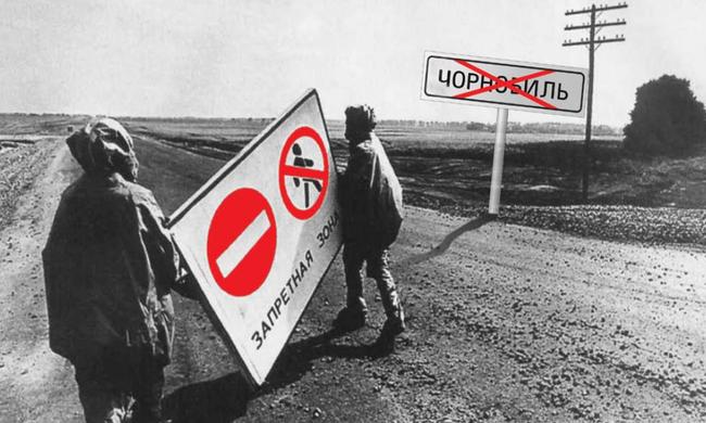 Így történt a csernobili katasztrófa - így reagáltak a magyar hatóságok