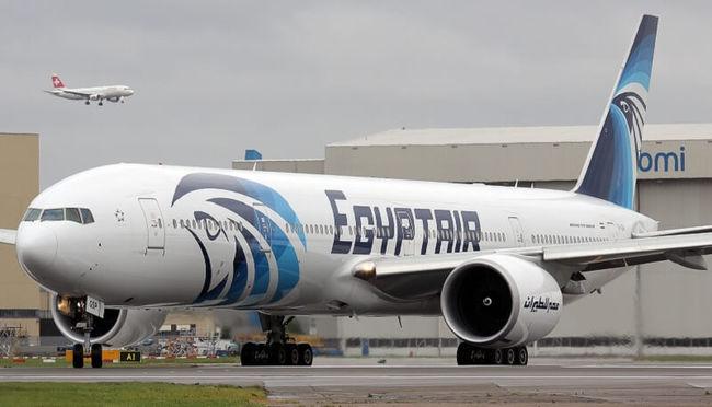 Friss! Bombafenyegetés egy EgyptAir járaton!