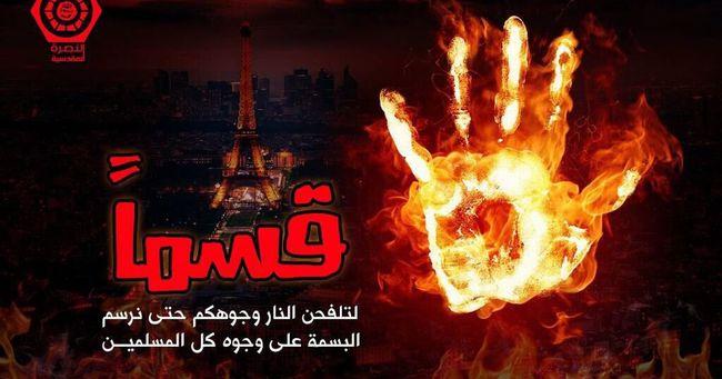Durva képpel ünnepli a nizzai terrort az Iszlám Állam