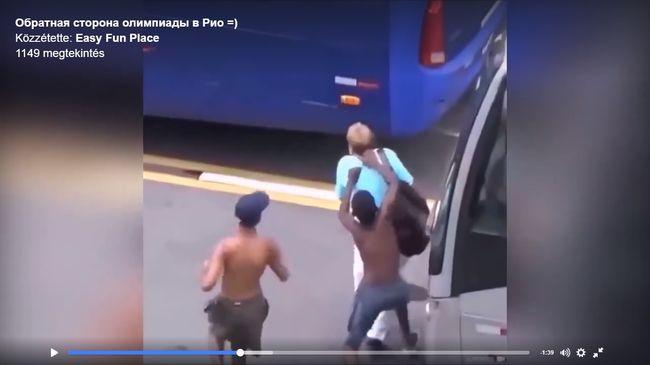 Így fosztogatnak az utcakölykök Rióban!