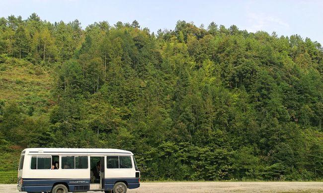 Buszról rabolták el az utasokat a fegyveresek