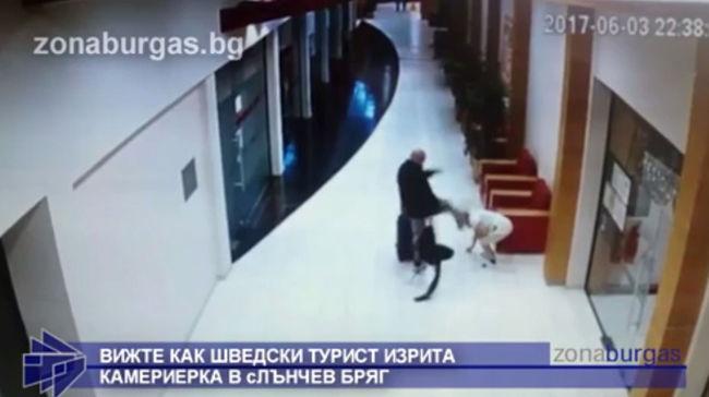 Érthetetlen támadás: fejbe rúgta a vendég a takarítónőt - videó