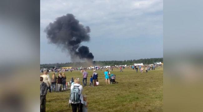 Most kaptuk: földbe csapódott egy repülő a főváros mellett, az utasok meghaltak
