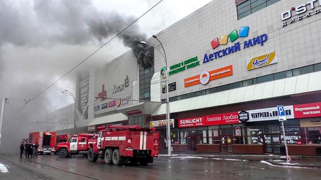 Megrázó részletek az oroszországi tűzvészről, három embert őrizetbe vettek