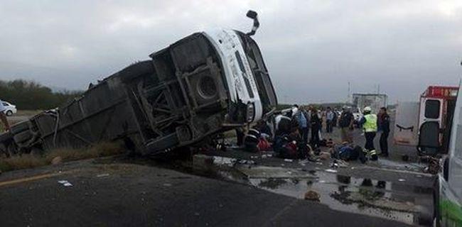 Gyászhír érkezett külföldről: végzetes buszbaleset történt