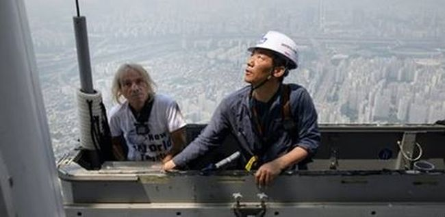 """A 75. emeleten torpant meg a """"Pókember"""", órák óta üldözte a rendőrség"""