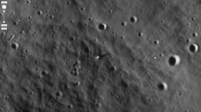 Különös objektumot fedezett fel a Holdon egy magyar UFO-vadász